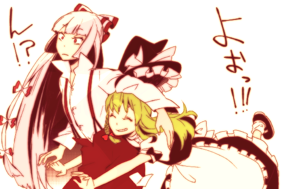 Touhou Project - Страница 28 D1df9137254fcad39005147be34d0bf6