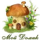 Поздравляем с Днем Рождения Светлану (mosia) 34ac868bff6bc2cefe63f15fba3d7eb4