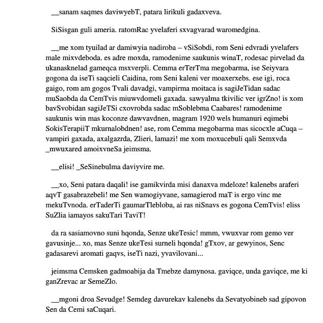 ბინდი საგა/the twilight saga - Page 13 5d00763d78e9ccabcfe43807a6d2cba4