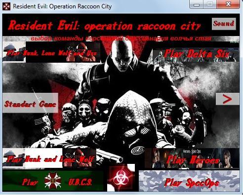 Resident Evil: Operation Raccoon City (моды) - Страница 2 1ffe933838605b25eba7967e4586b39a