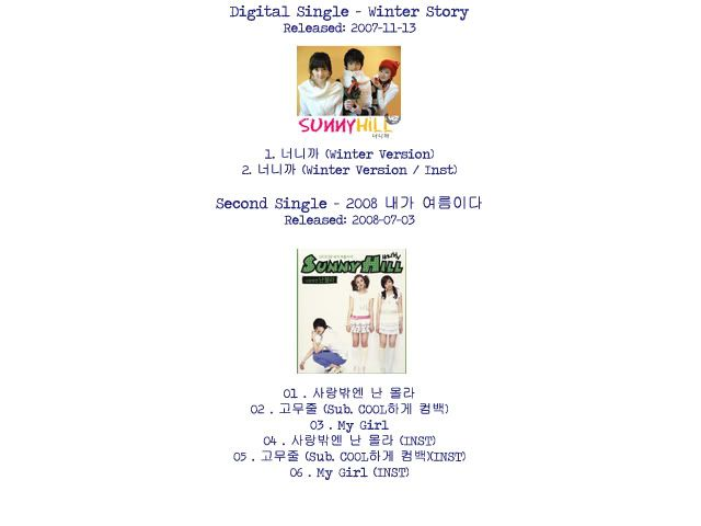 [K-Groupe] Sunny Hill Discography-2