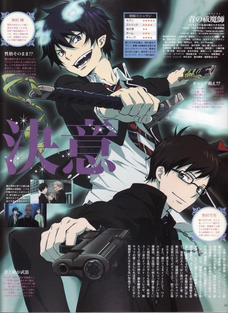 Anime Otaku Host Club - PORTAL 518971