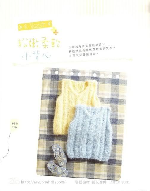 Quần áo, găng tay, tất cho trẻ em 026