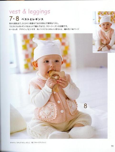 Quần áo, găng tay, tất cho trẻ em 2688521662-1