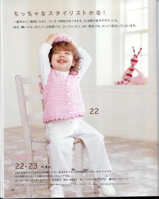 Quần áo trẻ em 2688522813
