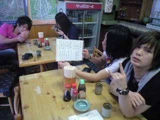 [Random](?) Girugamesh travel to Edo-era Village~ O0640048010261034923