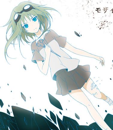 Vocaloid D's D app Gumi