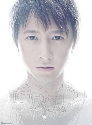 "Hangeng/Hankyung (Ex-Super Junior) >> Album ""Wild Cursive"" 20100711"