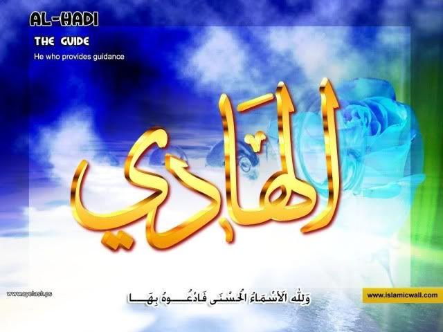 AL-HADI- Ο Καθοδηγητης AlHadi