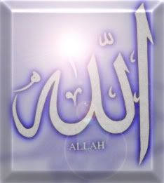 Ad-Dai- Αυτος που καλει! Allah-2