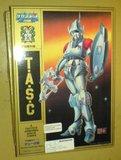 Vente de maquettes Th_DSC01272