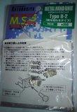 Strike Gundam façon GP-04 Th_DSC07093