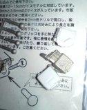 Strike Gundam façon GP-04 Th_DSC07094