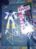 Strike Gundam façon GP-04 Th_DSC07176