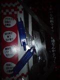 Strike Gundam façon GP-04 Th_DSC07181