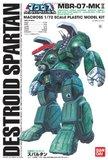 Destroid SPartan 1/72 réédition Bandai Th_15bce521441b71a00586c2d1e47b1d42image336x500