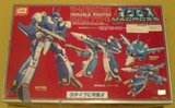 VF-1J 1/72 Imai version Max (bleu) Th_72IMAI