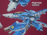 VF-1J 1/72 Imai version Max (bleu) Th_DSC02958
