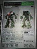 Destroid SPartan 1/72 réédition Bandai Th_DSC09927