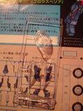 Ride Armor Yellow Lancer 1/15 IMAI Th_DSC05347_zpsfddc62b4