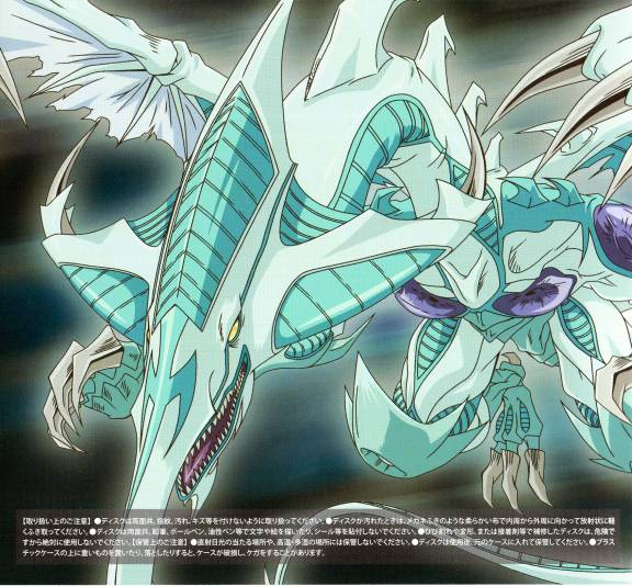 YCMSSB (Round 1-8: Kisame v. Stardust Dragon) StardustDragon