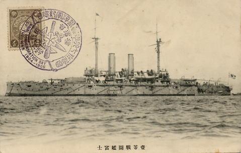 Japanske oklopnjače i preddrednoti Fuji3