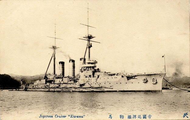 Japanske oklopnjače i preddrednoti Kurama3