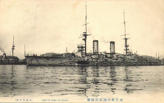 Japanske oklopnjače i preddrednoti Satsuma1