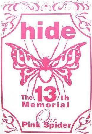 hide 13th Memorial Report and Yoshiki Announcement L_f6be7cf399704dafbbf72f2cb4d4cb85