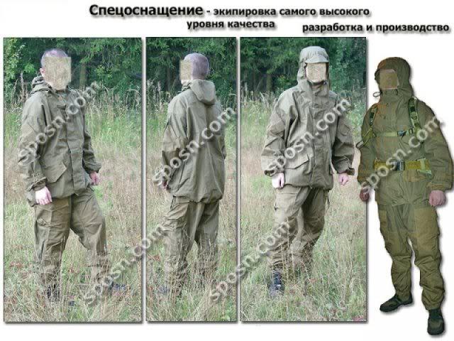 Russia e os Gorka's SposnGorkaRsite-1