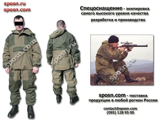 Russia e os Gorka's SposnGorkaSSite-1