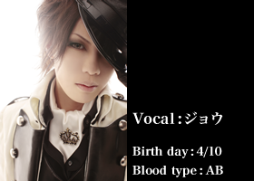 exist † trace Jyou01