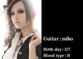 exist † trace Miko01