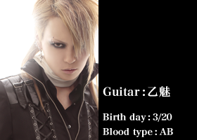 exist † trace Omi01