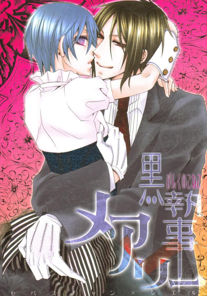 Dous de Kuroshitsuji 00_cover
