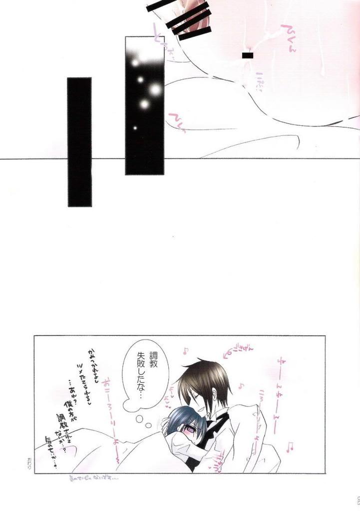 Dous de Kuroshitsuji 12-2