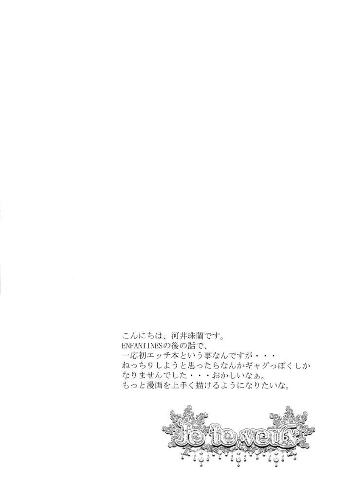 DJ de Vocaloid >w< Jeteveux001