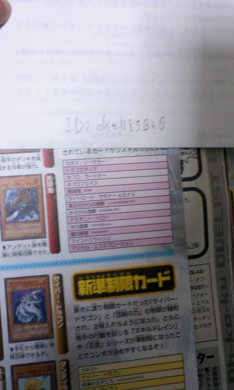 Ban List Confirmada Marzo 2010 OCG 550810