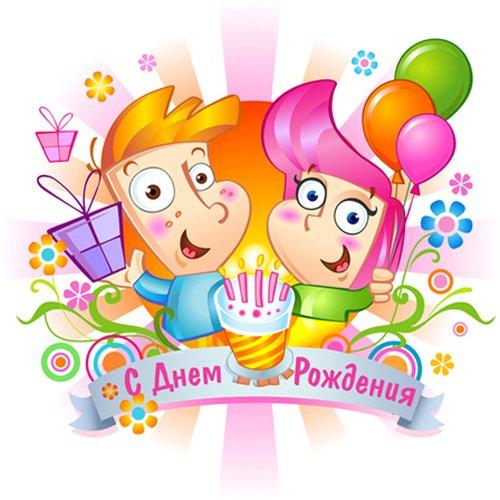Поздравляем Лену (alexxxxa) с днем рождения!!! - Страница 2 F57a569f6f94131135a127298e9e27e7