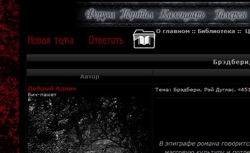 Название подфорума РЯДОМ с иконкой  5c19a491565448d021dca26654f114cb