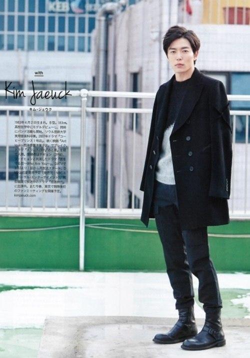 Ким Джэ Вук / Kim Jae Wook. Малыш Вук. Вафелька - Страница 7 87eb74cf505ea2a63fbd454a70d18a5f