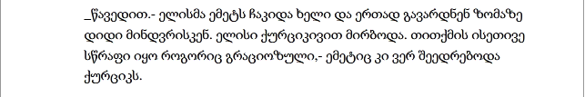 ბინდი საგა/the twilight saga - Page 13 186b8f4de37d5c04581dbd2a74e4489d