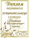 Поздравляем с Днем Рождения Оксану (ксюха74) E6c985c02fffbde547e697d5a78b188e