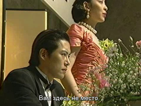 Сериалы японские - 4 - Страница 15 34c809b95b9df1ac367e34f4b9fc5696