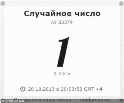 ПИФ-Украина - Страница 17 41d38544fa0f714a07d2c9e742767842