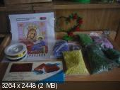 Хвастушка по весенней игре 2014 39d7633058980ce5683f627d129abc44