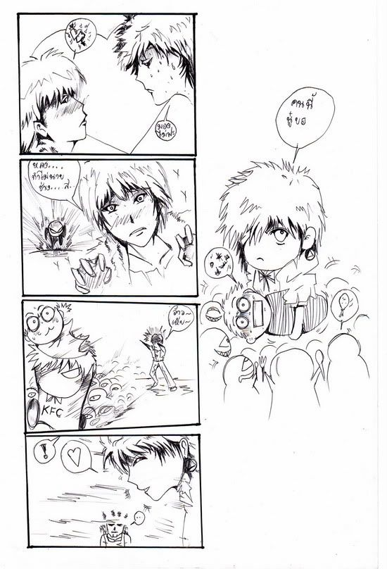 [Gallery]~NanShu~SinKid##>>Review VS Acar จบภาค 1<<(วาดหลายคน) - Page 3 Image0010bk5Arakami