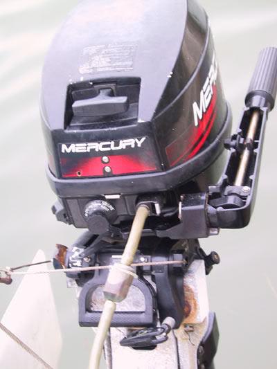 Moteur hors bord mercury 6 hp Front