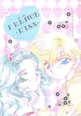 galería de Haruka y Michiru (Sailor Moon) 12653o