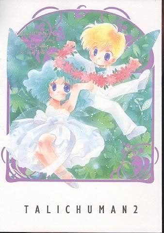 galería de Haruka y Michiru (Sailor Moon) Djs23684